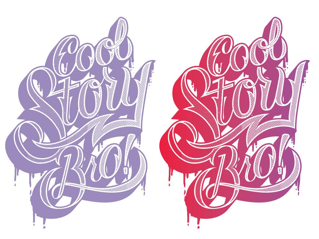 CoolStoryBro